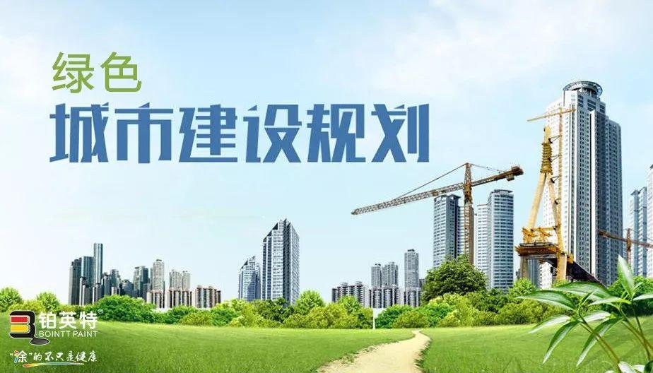 2020年精装修交房标准升级了,无机涂料将会是未来建筑工程市场的主角!