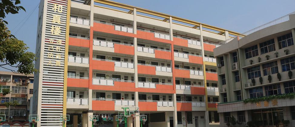 教育建筑涂装