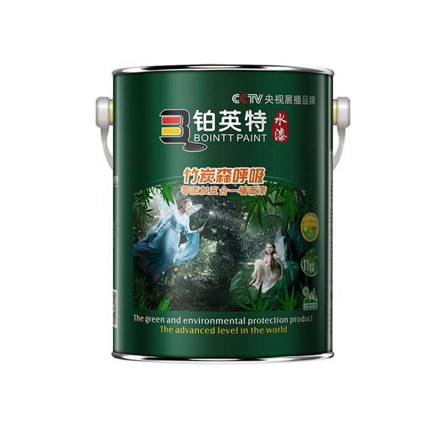 竹炭森呼吸零添加五合一墙面漆