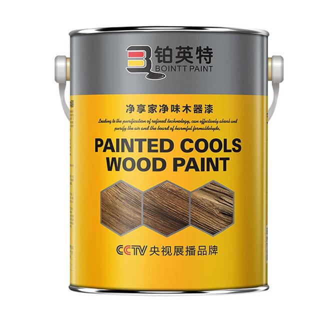 净享家净味木器漆系列
