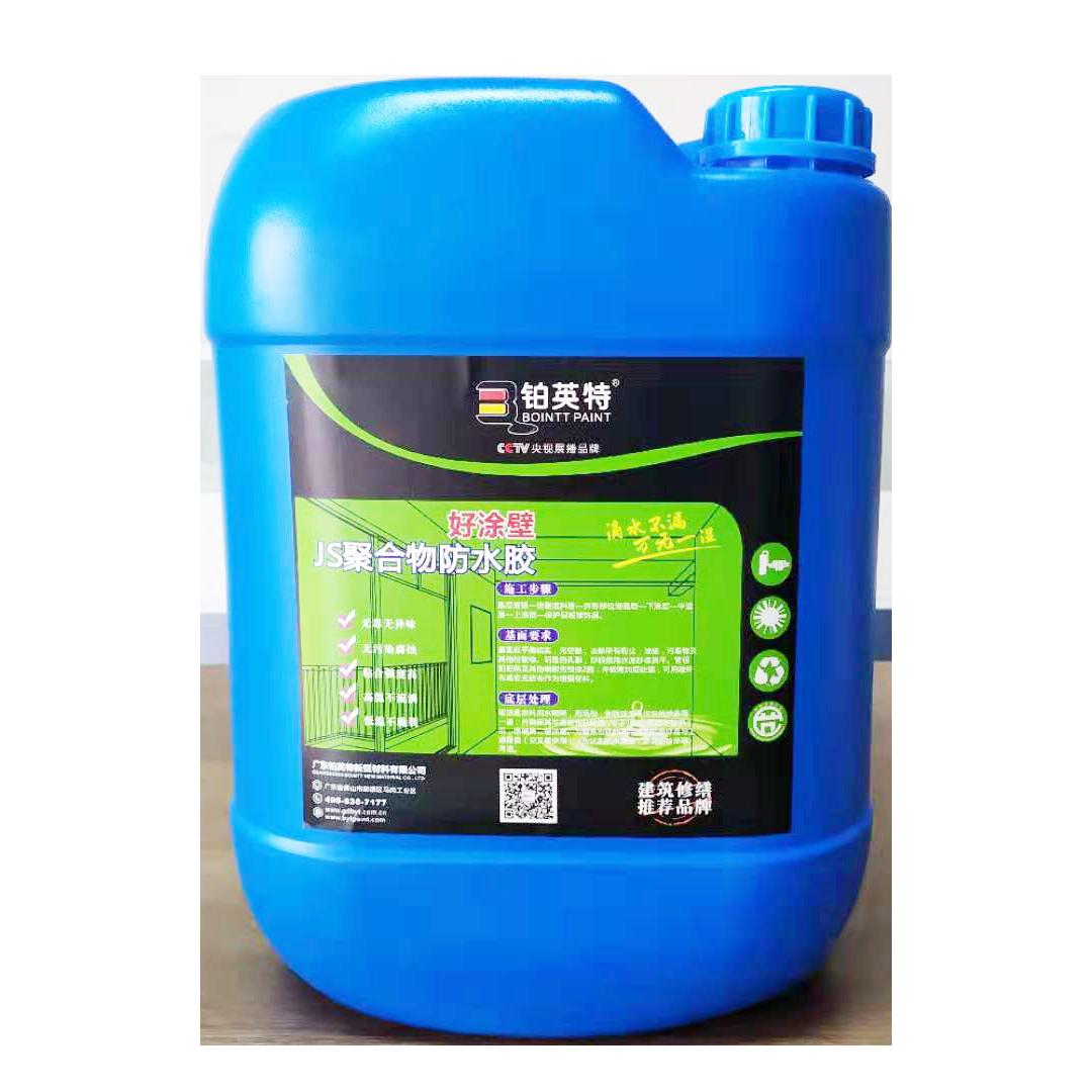 JS聚合物防水(25kg)