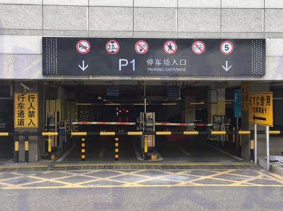 上海市高铁站地下停车场无机地坪工程