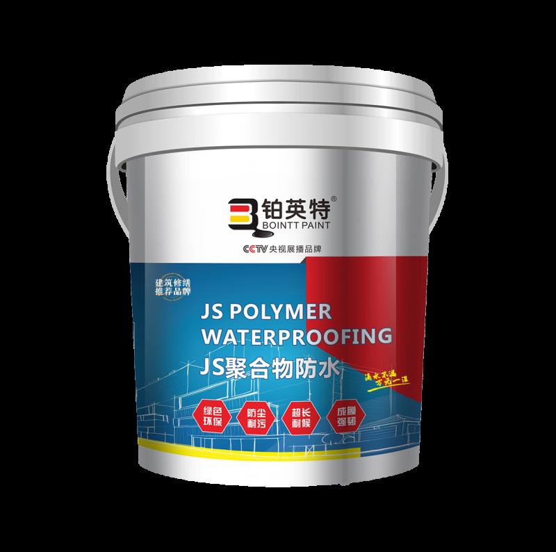 JS聚合物防水