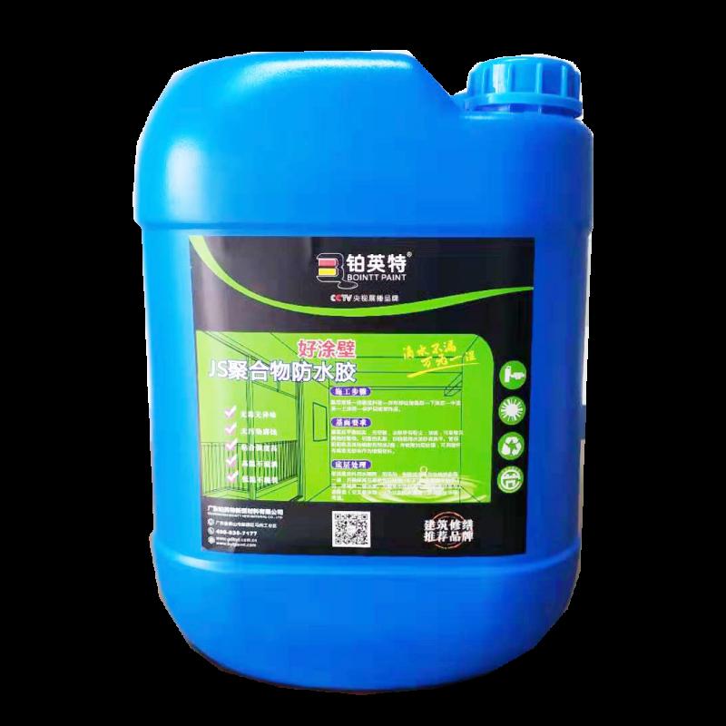 JS聚合物防水涂料(25kg)