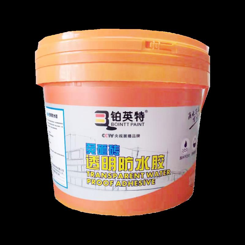 免砸砖—透明防水胶