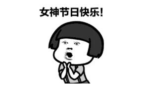 """38女神节丨致敬最美战""""疫""""女神"""