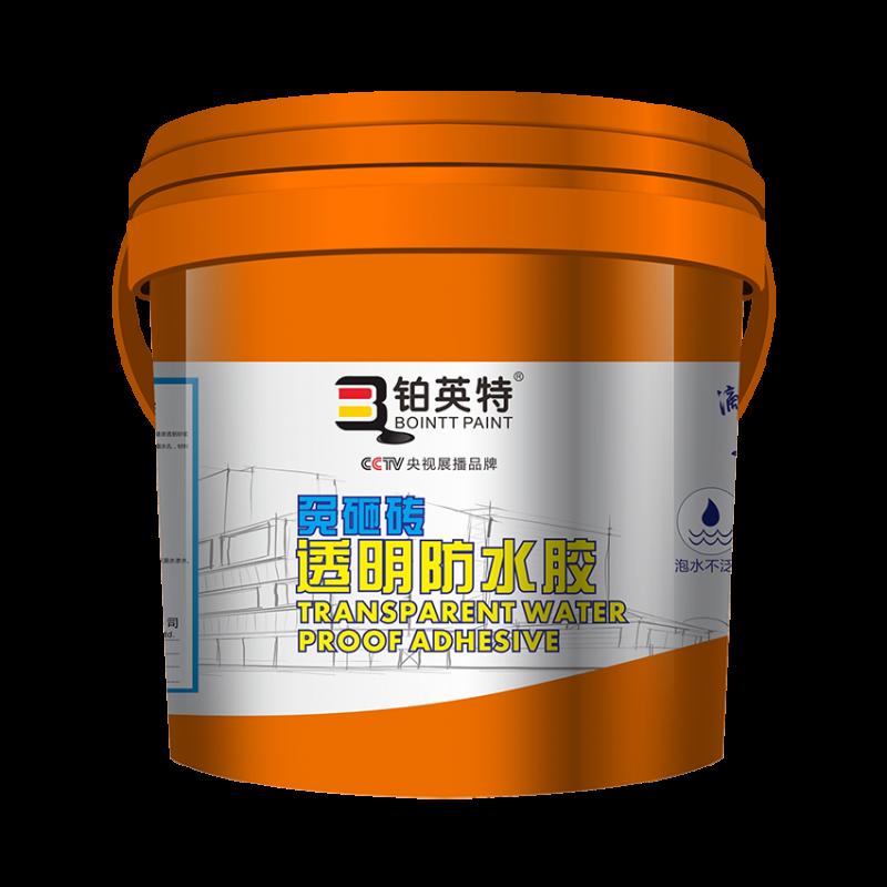免砸砖-透明防水胶