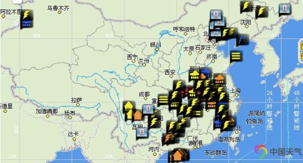 广东暴雨降水破纪录!房屋防水得注意了!