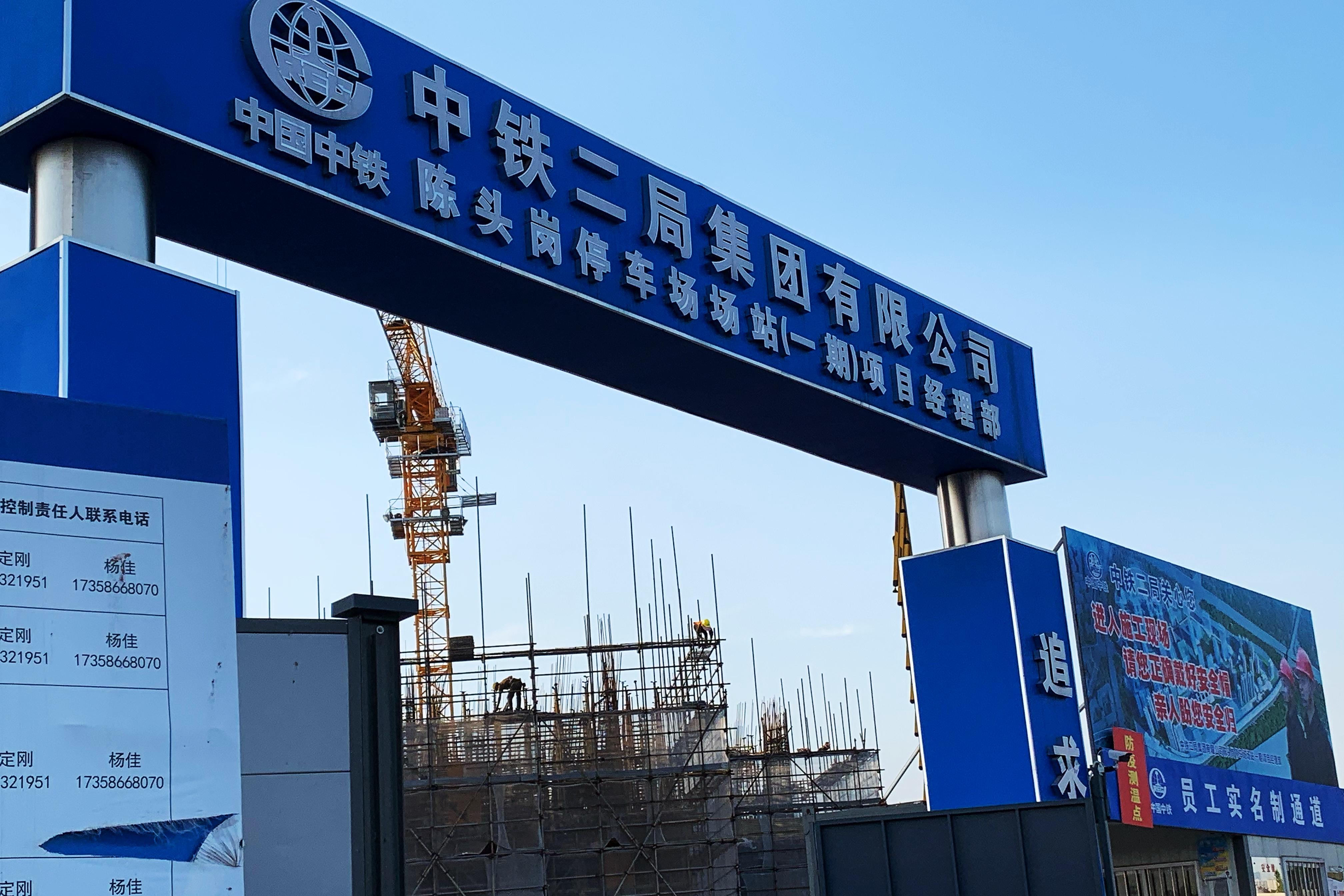 【中国铁建】-铂英特广州地铁站交通无机涂料工程案例