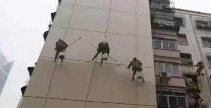 翻新超过15年的外墙无机涂料,看看该如何处理