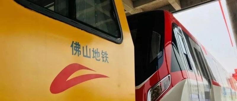 铂英特与中国交建集团达成战略合作 助力佛山轨道交通建设