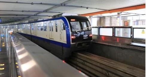 新型地铁工程防水无机涂料分析