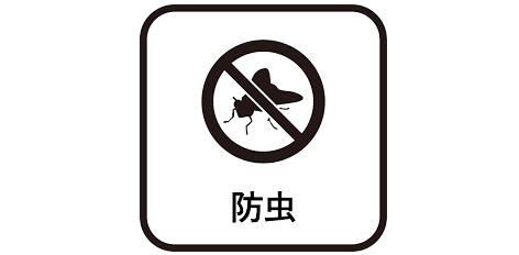 地铁无机防霉防虫涂料介绍