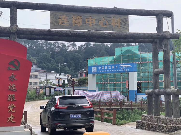 广东英德美丽连樟村液体——铂英特无机涂料工程案例