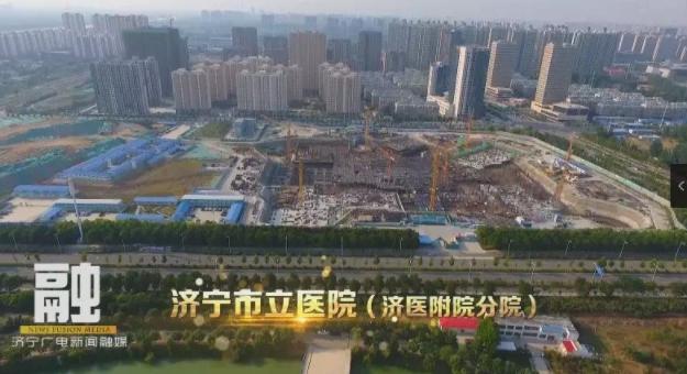 济宁市市立医院医用涂装工程现场施工效果图