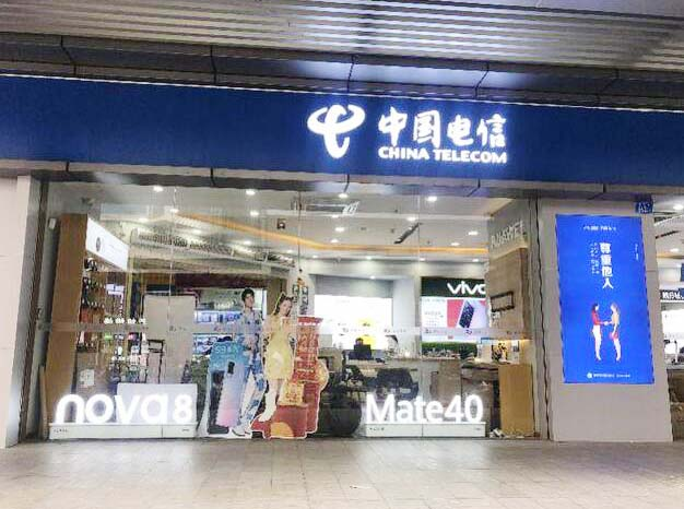 中国电信深圳分公司涂装工程
