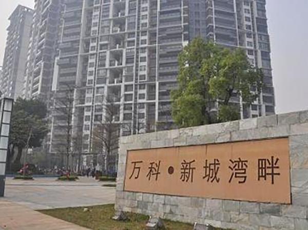 江苏新城湾畔2期——铂英特无机涂料工程案例