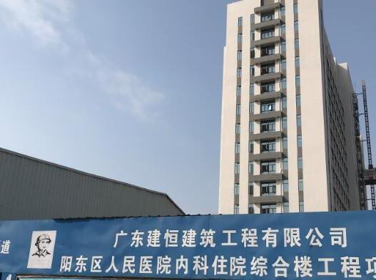 阳江市阳东区人民医院——铂英特无机涂料工程案例