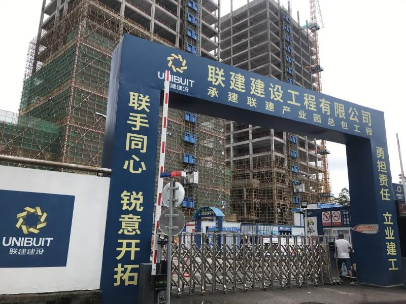承建联建产业园总包工程——铂英特无机涂料工程案例